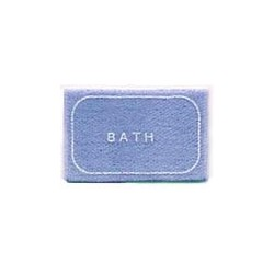 Blue Bath Mat